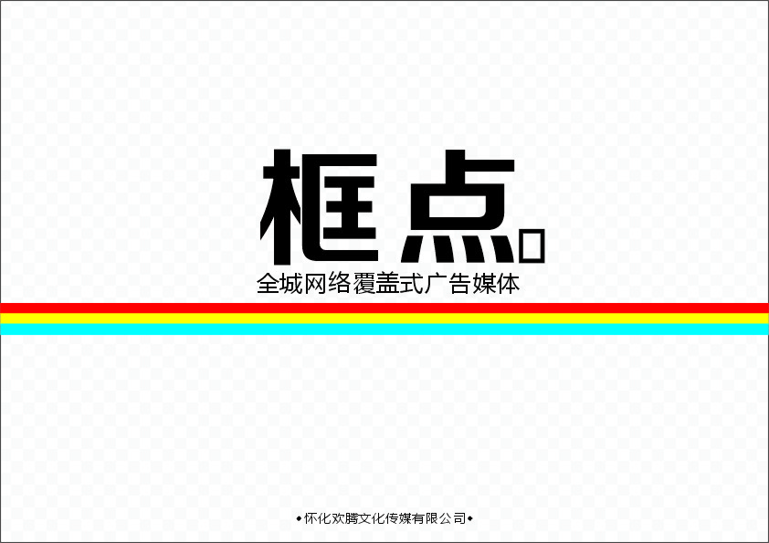 1-20062914335X26.jpg