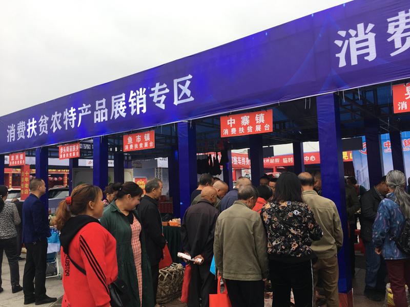 中国新晃2020欣和.翡翠城房产汽车家居建材暨扶贫展销会圆满成功(图1)