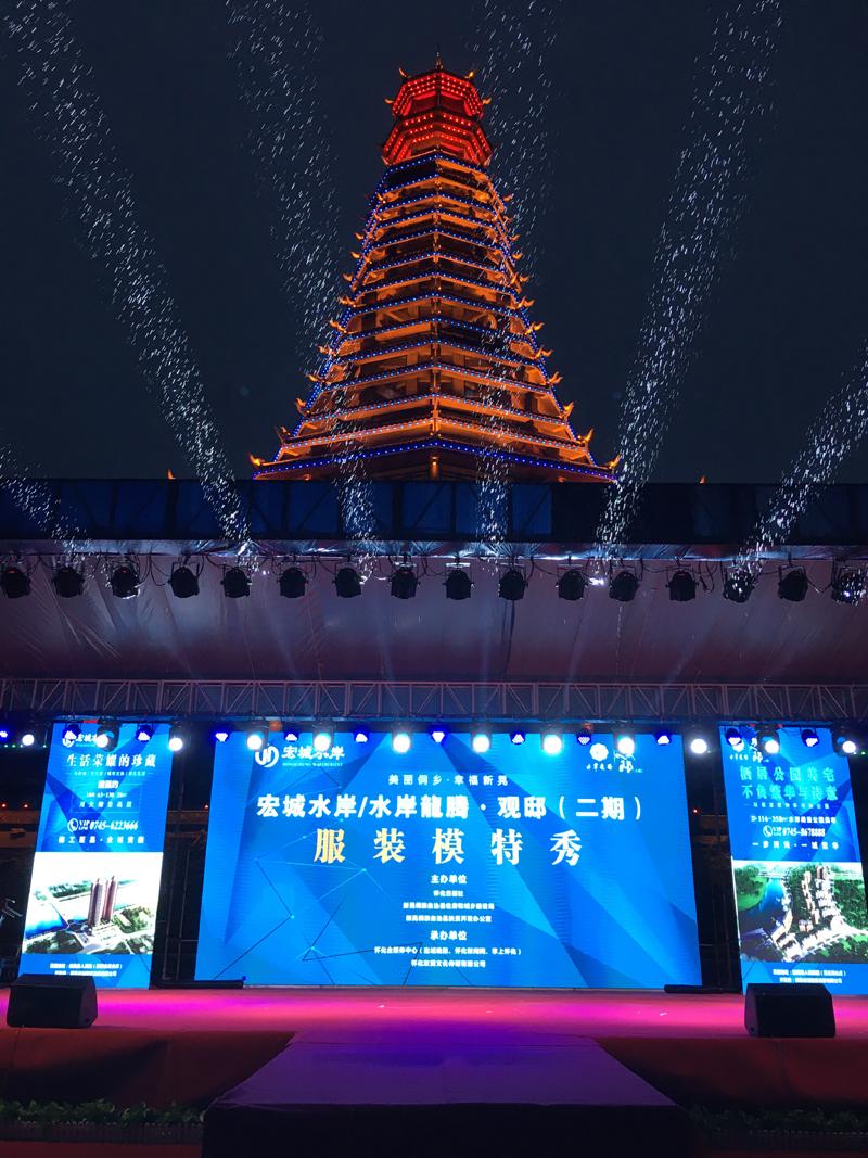 中国新晃2020欣和.翡翠城房产汽车家居建材暨扶贫展销会圆满成功(图6)