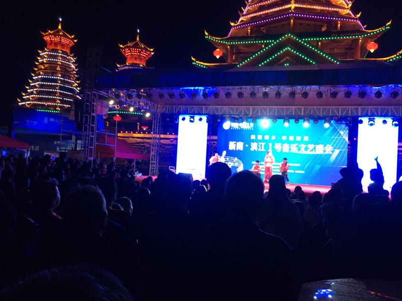 中国新晃2020欣和.翡翠城房产汽车家居建材暨扶贫展销会圆满成功(图16)