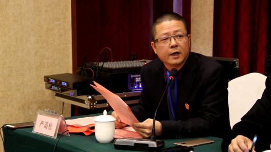 怀化市福建商会第三届换届选举大会圆满召开(图2)